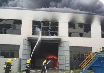 东莞某科技公司火灾案报损3500万元,定损2200万元